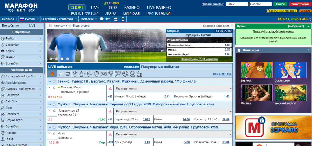 Most betting ставки на sports predictable